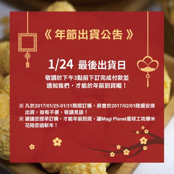 chinesenewyearbanner_mobile