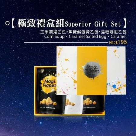 superior gift set