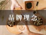 20200507_品牌營運_官網_素材調整(新版)2